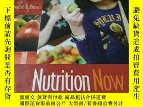 二手書博民逛書店Nutrition罕見NowY226574 Brown