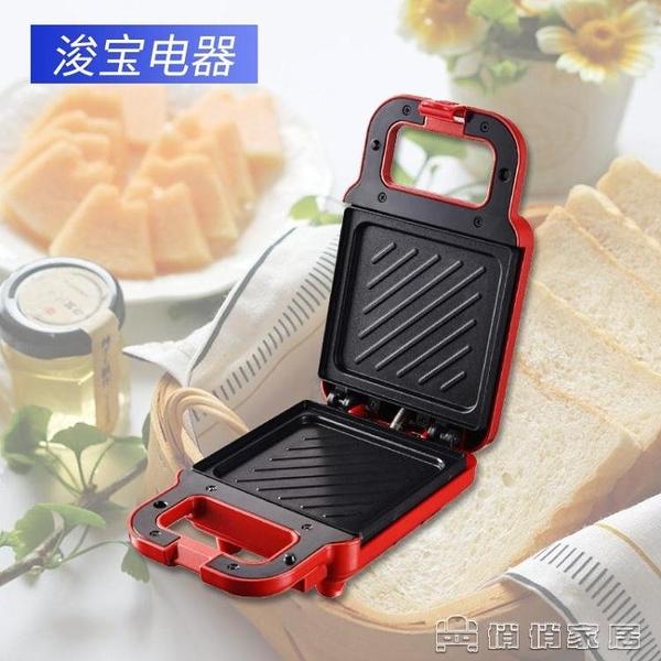麵包機 JB-3088升級款三明治機家用網紅輕食早餐機三文治吐司機跨境 16 新年特惠