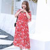 中大尺碼~V領立體剪裁短袖連衣裙(XL~4XL)