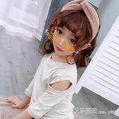 韓國扁圓超窄小框寶寶眼鏡帶錬條女童墨鏡兒童太陽鏡潮 【全館免運】