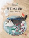 寵物冰墊貓咪涼席墊夏天降溫耐咬狗狗夏季涼窩【櫻田川島】