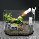 烏龜烤背燈uvb曬被生活用品寵物保溫太陽燈usb保暖曬背燈三合一  【雙十二免運】