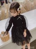 女寶寶春裝新款韓版女童連身裙超洋氣公主裙春秋兒童網紗裙子(聖誕新品)