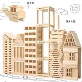 百變疊疊高疊疊樂大號木制 兒童搭建積木條玩具