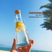 韓國透明簡約木塞錐形漂流玻璃水瓶冷飲果汁檸檬奶茶店咖啡廳杯子【店慶滿月好康八五折】