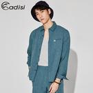 ADISI 男抗UV吸排長袖襯衫AL1911121 (M-2XL) / 城市綠洲 (抗紫外線、UPF 30+、輕薄透氣、排汗快乾)