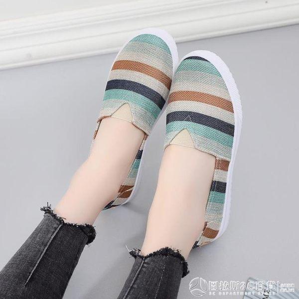 老北京布鞋女2019新款夏季小白鞋休閒平底一腳蹬懶人單鞋子帆布鞋  圖拉斯3C百貨