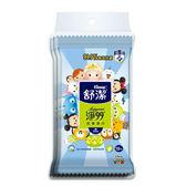 舒潔迪士尼淨99抗菌濕巾10抽*3入(tsum)
