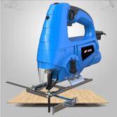 電動曲線鋸家用小型多功能切割機木工電鋸拉花手電據線鋸木板工具 mks   聖誕慶免運