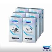 Durex 杜蕾斯AIR輕薄幻隱裝衛生套/保險套8入*6盒