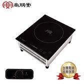 尚朋堂 商業用變頻電磁爐RC210