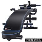 仰臥板仰臥起坐健身器材家用多功能腹肌板運動輔助器收腹器健腹板