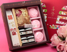 一定要幸福哦~~A01幸福抱稻玄米茶綜合禮盒、喜米、結婚、訂婚、喝茶禮、婚俗用品、喜茶