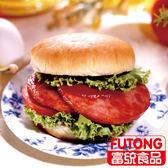 【富統食品】香腸堡 (50g/片;20片/包)