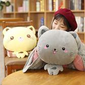 可愛公仔毛絨玩具娃娃三用三合一珊瑚絨毯子靠墊抱枕被子兩用