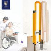 安全扶手 衛生間扶手老人防滑殘疾人廁所浴室不銹鋼安全無障礙坐便器馬桶架 第六空間
