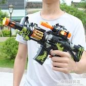 兒童電動玩具槍帶聲光音樂寶寶小男孩子發光發聲男童沖鋒手搶仿真 極簡雜貨