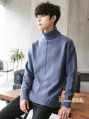 毛衣-冬季男士高領毛衣韓版潮流個性寬鬆加厚針織衫純色打底衫學生外套 Korea時尚記