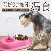 寵物碗 狗碗雙碗自動飲水貓盆狗食盆貓碗防噎自動喂食器【匯美優品】