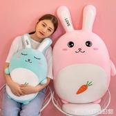 可愛兔子毛絨玩具抱枕睡覺公仔床上布娃娃玩偶生日禮物女孩超軟萌 居家物語