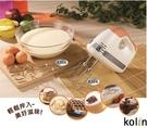 Kolin 歌林 #304不鏽鋼5段式打蛋機 KJE-LN06M (附底部收納盒)