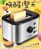 220vPanasonicNT-P400烤面包機家用早餐機土吐司機全自動多士爐igo『韓女王』