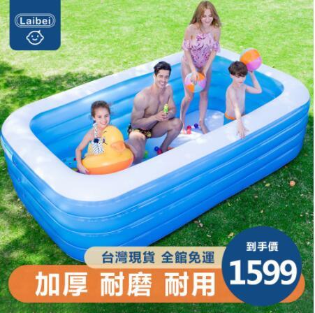 【土城快速出貨】超大號水上樂園 嬰兒遊泳池 家用寶寶兒童充氣加厚成人家庭小孩水池