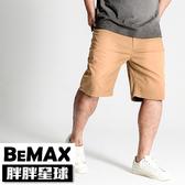 【胖胖星球】中大尺碼‧復古微皺洗舊造型短褲 38~48腰‧加大【87015】