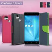 【台灣製造】MyStyle ASUS ZenFone 3 Zoom (ZE553KL) 5.5吋 期待雙搭側翻皮套