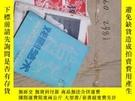 二手書博民逛書店罕見《戲劇藝術》期刊雜誌,共10本,具體期數見圖片Y1959
