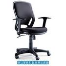 PU成型泡綿座墊 LV-105 辦公椅 /張
