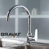BRAVAT 貝朗 萊斯無鉛廚房龍頭 F7173218CP