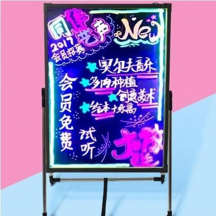 【台灣現貨】led電子熒光板手寫發光小黑板店鋪宣傳廣告架廣告牌招牌展示架閃光告板