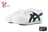 Asics Onitsuka Tiger MEXICO 66 TS 小童 寶寶運動鞋 慢跑鞋 A9129#白藍◆OSOME奧森鞋業