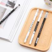 ✭慢思行✭ 【P226】 個性黑色0.5中性筆 文具 創意 學生 書寫筆 上班族 水性 辦公用品 文字