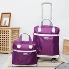 旅行包 拉杆旅行包女大容量手提韓版短途旅遊登機防水出差輕便超大行李袋
