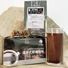 【力代】長谷川 冷萃研磨咖啡(濾泡式) 30g*4包*3盒