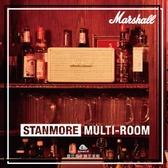 【愛拉風 x Marshall 新品上市】STANMORE Multi-Room 多空間串流喇叭 無線喇叭 夏日搖滾