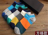 襪子 襪子男短襪棉襪冬季厚款男襪純棉船襪秋天男士淺口防臭短筒襪 米蘭街頭
