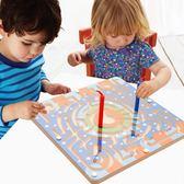 兒童智力玩具磁性運筆迷宮玩具走珠吸鐵石磁力寶寶開發智力迷宮球【不二雜貨】