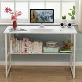 【AL290】簡約現代書桌120CM(免運) 電腦桌 辦公桌 書桌 書架★EZGO商城★