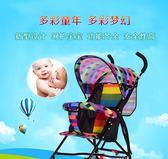 超輕便嬰兒推車夏季可坐簡易折疊便攜式手推傘車BB小孩寶兒童迷你 YDL