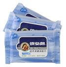 依必朗 抗菌 超柔潔膚濕紙巾 淡雅清香-10抽*3入