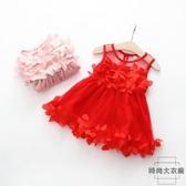 夏季連衣裙網紗公主裙小童夏天蕾絲仙女裙子【時尚大衣櫥】