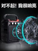 超重低音炮播放器影響大功率家用手機小型手提收音機-大小姐韓風館