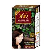566美色護髮染髮霜#6栗褐色