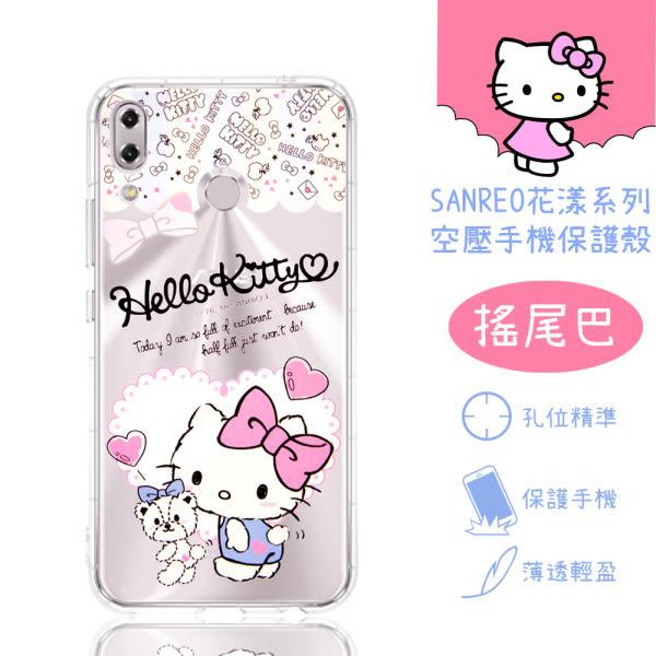 【Hello Kitty】ASUS ZenFone 5 (2018) ZE620KL 花漾系列 氣墊空壓 手機殼(搖尾巴)