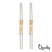Quenby 925純銀 帥性感前衛拉鍊設計長款流蘇耳環/耳針