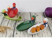 陶瓷卡通動物盤鴨子盤兒童小盤子創意早餐盤水果小吃點心薯條盤 居享優品
