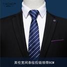 男士領帶 懶人拉鏈領帶商務正裝男領帶結婚易拉得免打結工作面試【快速出貨八折搶購】
